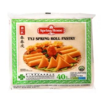 "Spring Roll Pastry  Sheet 8.5"" (Veg)"