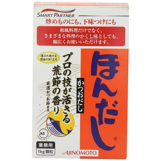 Hondashi Powder Soup Base 1X1kg