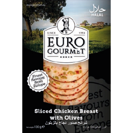 Sliced Chicken Breast  with Olives  1x130Gm