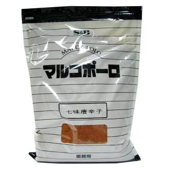 7 Spices Chili Pepper Togarashi 1X1 Kg